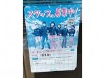 ファミリーマート 大田東矢口三丁目店