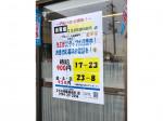 吉野家 250号線加古川店