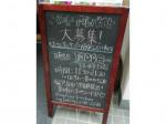 Elephant Kitchen(エレファントキッチン)
