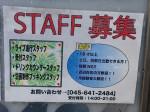 yokohama 7th AVENUE(ヨコハマセブンスアベニュー)