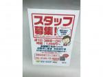 ポニークリーニング 三田5丁目店