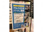 BOOKOFF(ブックオフ) 16号春日部庄和店