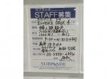 ELVENCE DEUX(エルベンス ドゥ) 新宿サブナード 店