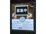 LiNGUA WORLD CAFE(リングアワールドカフェ)