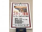 MALE&Co.(メイルアンドコー) イオンモールナゴヤドーム前店