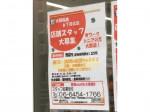 セブン-イレブン 大阪福島6丁目北店