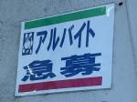 クリーニング Buono! (ボーノ) 八事店
