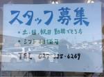 Lady Bird(レイディバード) 安中店