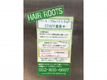 HAIR ROOTS(ヘアールーツ)