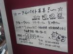 Meet Meats 5バル(ミート ミーツ ゴーバル) 神保町店