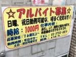 ケイポート(K-PORT)梅屋敷店