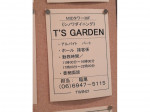 T'S GARDEN(ティーズガーデン) TWIN21店