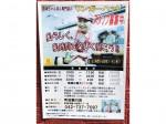 リンガーハット 町田鶴川店