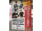 吉野家 2号線加古川平野店