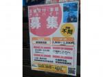 ダイビングスクールWITH新宿(ウィズシンジュク)