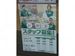 セブン-イレブン 四谷三丁目店