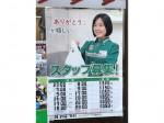 セブン-イレブン 下丸子駅前店