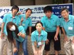 デイサービスセンター 方南町【TOKYO働きやすい職場宣言認定事業所】