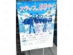 ファミリーマート 鳴子北駅前店