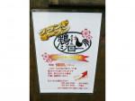 鶏ジロー 千種店