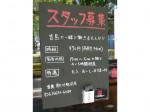 吉鳥 駒川駅前店