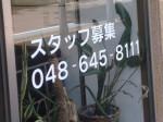 M2 By Aqua Resort(エムツーバイアクアリゾート)