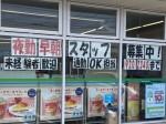 ファミリーマート 福山卸町店