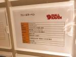 FJALLRAVEN STORE 名古屋ファッションワン店