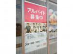 吉野家 193号線高松仏生山店