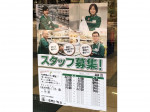 セブン-イレブン 天神橋六丁目店