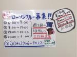 ローソン 南町田三丁目店