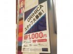 ORIHICA(オリヒカ) ギャラリエアピタ知立店