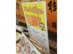 寿司丸忠 アピタ知立店