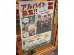 なか卯 所沢東町店