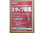 デューポイント MIO香久山店