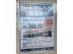 BOOKOFF(ブックオフ) 大和つきみ野店
