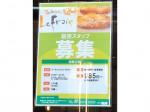 Boulangerie LeFrais(ブーランジェリー ルフレ) 永福町店