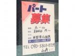 歓迎(ホアンヨン) 西口店