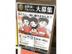 横浜家系ラーメン 壱角屋 田町店
