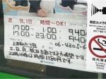 ファミリーマート 上本町六丁目店