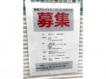 ニッコーホーム アピタ岡崎北店ショールーム