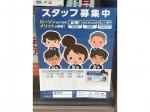 ローソン 蒲田駅東店