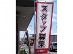カレーハウス CoCo壱番屋 鈴鹿玉垣店