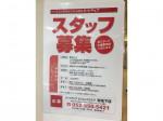 HeartUp (ハートアップ)栄地下店
