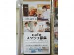 ごはんCafe四六時中 高松東店