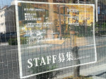 Cafe&Bar POSH(カフェアンドバー ポッシュ)