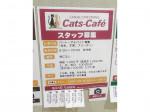キャッツカフェ 岡崎ウィングタウン店