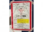 AT EASY(アットイージー) 豊田店