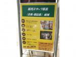 Moon Collection(ムーンコレクション) 錦TKG店