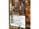 CAFE de CRIE(カフェ・ド・クリエ) 錦2丁目店